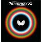 バタフライ Butterfly 卓球用ラバー テナジー・25 05810 レッド