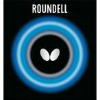 バタフライ Butterfly ROUNDELL/ラウンデル 05860 ブラック