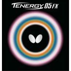 バタフライ Butterfly テナジー・05・FX(Tenergy05フレックス) 05900 ブラック