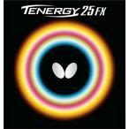 バタフライ Butterfly 卓球用ラバー テナジー・25FX 05910 レッド