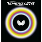 バタフライ Butterfly テナジー・64・FX 05920 レッド