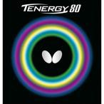 バタフライ Butterfly テナジー 80 05930 レッド
