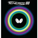 バタフライ Butterfly テナジー 80 05930 ブラック