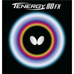 バタフライ(Butterfly) 卓球用ラバー テナジー・80FX 05940 レッド