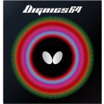 バタフライ Butterfly  ハイテンション裏ラバー DIGNICS 64 ディグニクス64 06060 ブラック