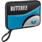 バタフライ Butterfly  ロジャル・ケース ラケット2本入 63070 スカイ【17日限定5%OFFクーポン】