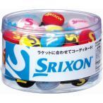 ショッピングBOX SRIXON スリクソン ストリング振動止め 60個入 STA22BOX