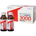 ファイテン PHITEN タウリン3000(1ケース10本入り) EG570010