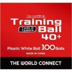 DONIC ドニック  DONIC TWCワールド トレーニングボール 100球入箱