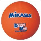 ミカサ MIKASA 教育用ドッジボール1号 D1 オレンジ
