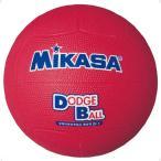 ミカサ MIKASA 教育用ドッジボール1号 D1 レッド