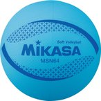 ミカサ MIKASA カラーソフトバレーボール BL 64cm MSN64BL