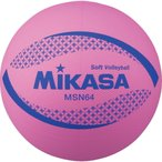 ミカサ MIKASA カラーソフトバレーボール P 64cm MSN64P