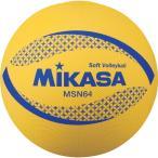 ミカサ MIKASA カラーソフトバレーボール Y 64cm MSN64Y