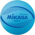 ミカサ MIKASA カラーソフトバレーボール 検定球 BL 78cm MSN78BL