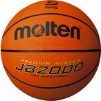 ショッピング モルテン Molten ミニバスケットボール5号球 JB2000軽量 B5C2000L