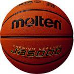 ショッピング モルテン Molten  小学校(ミニバス)用  バスケットボール5000 5号球 B5C5000