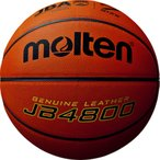 ショッピングモルテン モルテン Molten バスケットボール7号球 検定球 JB4800 B7C4800
