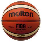 モルテン Molten バスケットボール7号球 国際公認球 GL7X BGL7X