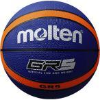 ショッピングモルテン モルテン Molten GR5 ゴムバスケットボール 5号球 ブルー×オレンジ BGR5BO