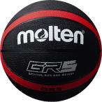 モルテン(Molten) GR5 ゴムバスケットボール 5号球 ブラック×レッド BGR5KR