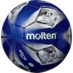 モルテン(Molten) ヴァンタッジオリフティングボール F2A9180BK