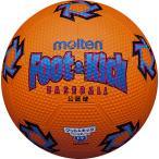 ショッピング モルテン Molten フット&キックベースボール 2号球オレンジ FB201OHR