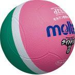 モルテン Molten ライトドッジボール軽量0号球 緑×ピンク SLD0MP