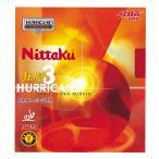 ニッタク Nittaku ニッタク・キョウヒョウ3 NR8669 レッド