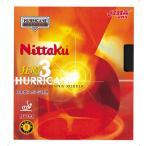 ニッタク Nittaku ニッタク・キョウヒョウ3 NR8669 ブラック