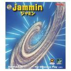 ニッタク Nittaku (卓球 裏ソフトラバー) ジャミン NR8718 レッド