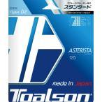TOALSON トアルソン アスタリスク125 ブラック 7332510K