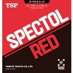 TSP スペクトル レッド 020092 ブラック