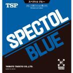TSP スペクトル ブルー 020102 レッド