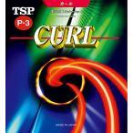 TSP カール P‐3ソフト 020145 レッド