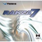 ヤサカ Yasaka ラクザ7(卓球ラバー) B76 クロ