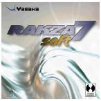 ヤサカ Yasaka ラクザ7ソフト(卓球ラバー) B77 クロ