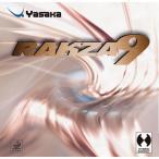 ヤサカ Yasaka ラクザ9(卓球ラバー) B80 クロ