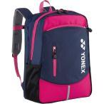 ショッピングbag Yonex ヨネックス ジュニア テニス用 リュックサック BAG1789 ネイビー/ピンク