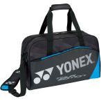 ショッピングbag Yonex ヨネックス 中型ボストン BAG1801 ブラック/ブルー