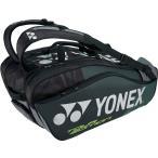 ショッピングbag Yonex ヨネックス ラケットバッグ9 ラケット9本収納 BAG1802N ブラック