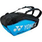 ショッピングbag Yonex ヨネックス ラケットバッグ6 ラケット6本収納 BAG1802R インフィニットブルー
