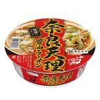 卵スープ 鶏ガラの画像