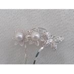 ツジモト真珠のかんざし あこや本真珠 髪飾り 真珠 着物装飾品 バタフライ