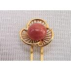ツジモト真珠の本珊瑚 かんざし アフリカ珊瑚 髪飾り 赤珊瑚 ピンク系