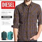 ショッピングディーゼル ディーゼル DIESEL シャツ チェックシャツ 長袖 STULIPA CAMICIA ロゴ DS50054SL