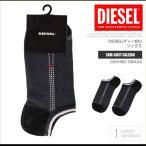 ショッピングソックス ディーゼル ソックス 靴下 ローカット 00SHMD 0WAGX SKM-GOST CALZINO メンズ DS9535 メール便送料無料