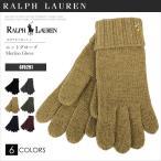 POLO RALPH LAUREN ポロ ラルフローレン グローブ 手袋 ニット Merino Glove 6F0291 ラムウール RL20061SL メール便送料無料
