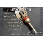 ◆ スズキ ジムニー【JA71C】【JA71V】(1型 / 2型)◆ シフトレバー・シートブッシュ リペア ◆ 【リターンスプリング付属タイプ】