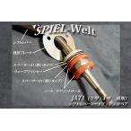 ◆ スズキ ジムニー【JA71C】【JA71V】(3型 / 4型 後期)◆ シフトレバー・シートブッシュ リペア ◆ 【シンプル内容】